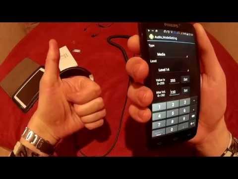 Увеличение громкости наушников на телефонах Philips Xenium v387 w8510 w6610 и т д. Инженерное меню