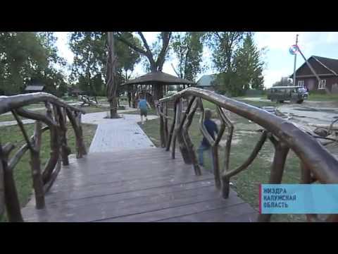 Малые города России: Жиздра - в здешнем сквере есть сказочные чудовища