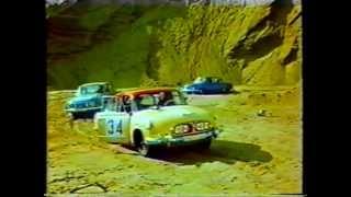 Tatra 111-ráj