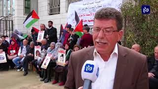 نادي الأسير ينظم اعتصاماً أمام مقر الصليب الأحمر حتى اسقاط قانون الاعتقال الإداري - (20-2-2018)