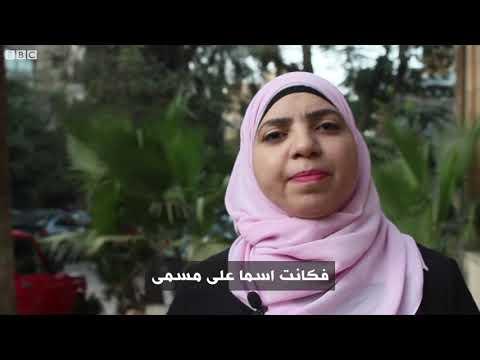 أنا الشاهد: بطلة مصرية من قصار القامة حققت بطولات دولية في رفع الأثقال وكرة الريشة  - 11:59-2019 / 11 / 29