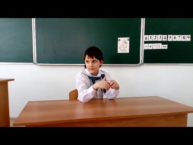 Изображение предпросмотра прочтения – Метин АндреЭрьяша читает произведение «Зайчик» А.А.Блока