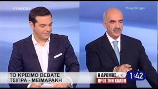Debate Tσίπρα - Μεϊμαράκη: Η κόντρα τους