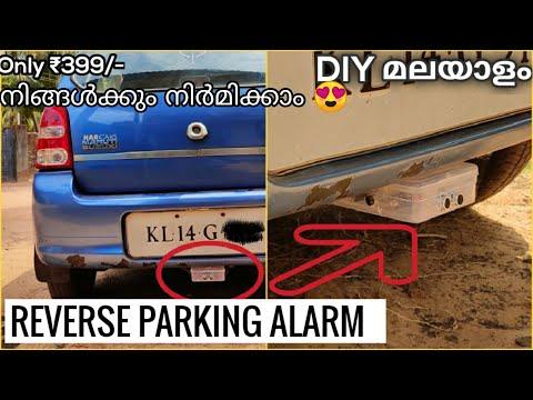 How to Make Car Reverse Parking Alarm only at 399/-   #DIY   Malayalam
