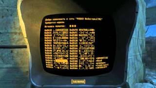 Fallout4, #Ядерный блок, Силовая броня Т-51, №10