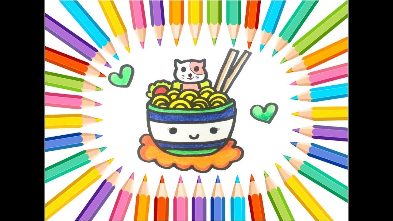 Ramen Drawing And Coloring Tutorial For Kids Belajar