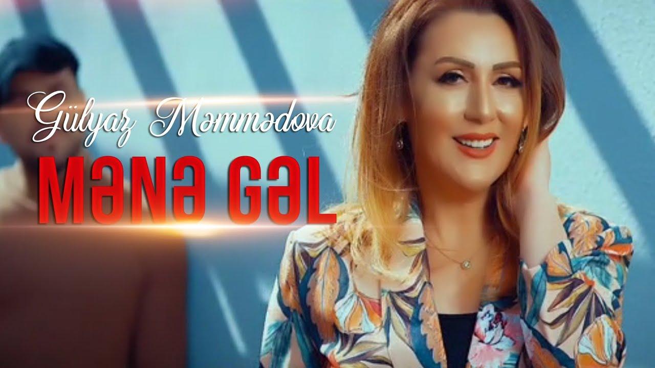 Gülyaz Məmmədova - Mənə Gəl (Yeni 2021)