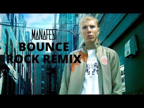 Manafest Bounce Jmac Rock Remix Christian Rock Rap Music