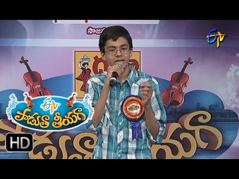 Jabilli Nuvve Cheppamma Song - Abhijit Performance in ETV Padutha Theeyaga - 2nd May 2016