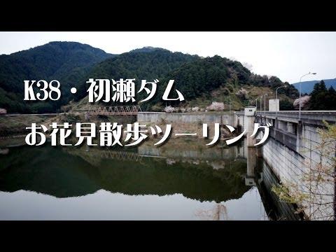 KAWASAKI W800 お花見散歩ツーリング