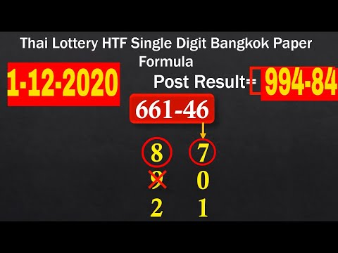 1-12-2020 Thai Lottery HTF Single Digit Bangkok Paper Formula
