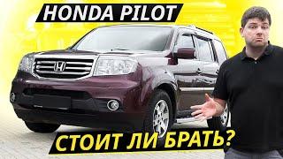 Масса достоинств, но что с надёжностью?  Большой кроссовер Honda Pilot