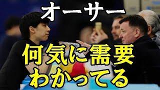 【羽生結弦】オーサー「いいからプーのティッシュカバーに顎乗せてごらん!」→そして名作が生まれた!「オーサー何気に需要わかってる」#yuzuruhanyu 羽生結弦 検索動画 5