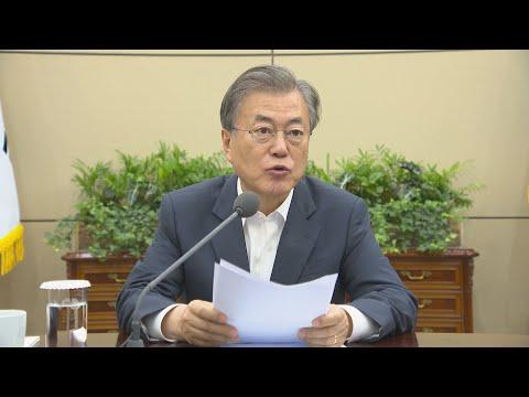 """문 대통령 """"함께 걱정하는 마음으로""""…국회 추경 촉구 / 연합뉴스TV (YonhapnewsTV)"""