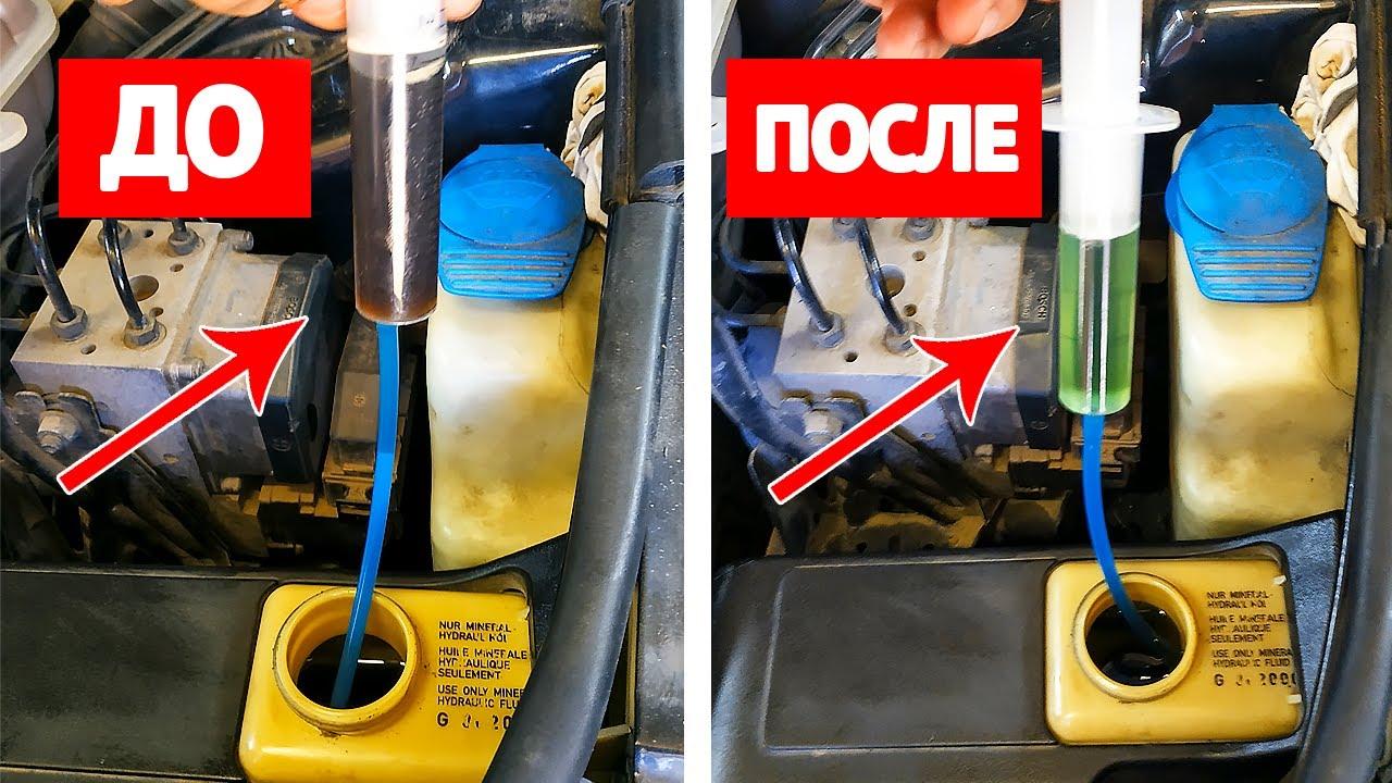 Замена жидкости ГУР Ауди А6 С5 (Пассат Б5) + промывка бачка масла ГУР