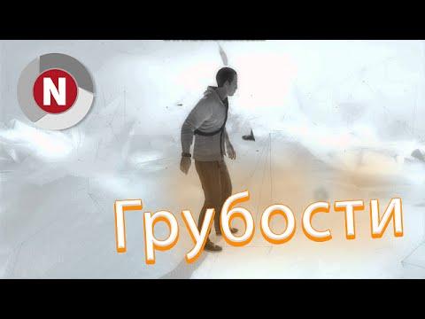 Смотреть ассасин онлайн на Мета Видео бесплатно