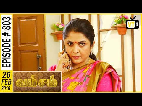 Jothika calls Bhoomika and  convincing her to go home again 4:40 Balu ask Bhoomika to come with him , Again she is going to Balu 's home 4:18 14:49 Everyone in Archana 's house doubting on Kanjana and Roja 9:20 Bhoomika says that she is ready to go from Balu' s home 13:26    For more updates,  Subscribe us on:  https://www.youtube.com/user/VisionTi... Like Us on:  https://www.facebook.com/visiontimeindia