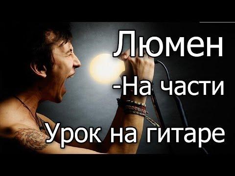 Аккорды песни Wind of Change (Scorpions - Скорпионс
