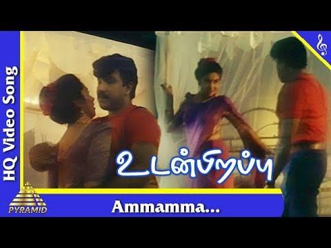 Ammamma Video Song |Udan Pirappu Tamil Movie Songs | Sathyaraj | Sukanya | Pyramid Music