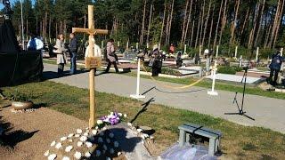 Stasys Povilaitis palaidotas Palangos kapinėse
