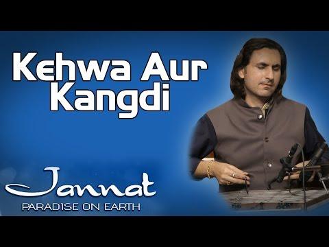 Kehwa Aur Kangdi | Rahul Sharma (Album: Jannat - Paradise On Earth)