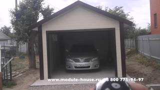 Теплый гараж из сэндвич-панелей(Изготовим теплые гаражи из сэндвич-панелей собственного производство http://www.module-house.ru/production/good-parking/, 2015-06-23T08:52:47.000Z)