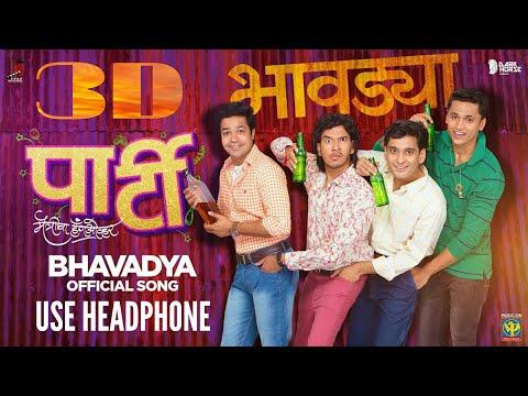 भावड्या   Bhavdya   3D   New Haldi Song 2018   Amitraj   Avdhoot Gupte   Party Marathi Movie Mp3