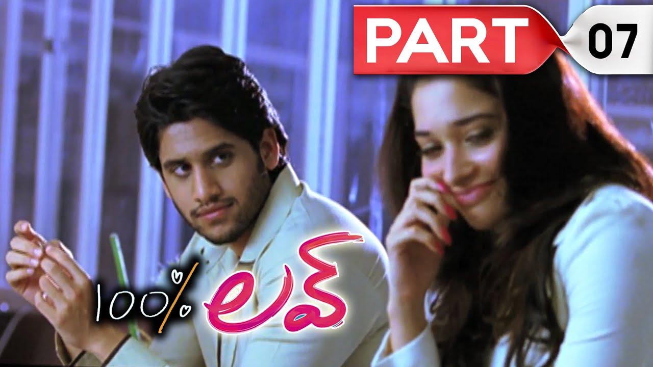 Percent Love Telugu Movie