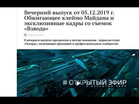 Audioversion - Russ. TV / Talkshow / Coop Anti-War Cafe Berlin / Ukraine / Donbass