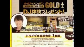 2013年3月29日放送分。 千原ジュニアが4回目のオールナイトニッポンに...