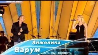 Смотреть клип Анжелика Варум, Леонид Агутин - Эхо Любви