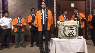 Goodwill Ambassador Takizawa Hideaki at FSM-Japan 25th Anniversary celebration