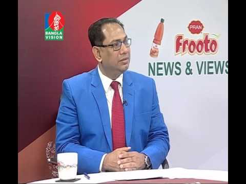 17 February 2016 Bangla Vision News Interview of  Dr  Shafiq Ahmed Siddiq