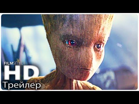 ЛУЧШИЕ НОВЫЕ ФЭНТЕЗИ ФИЛЬМЫ 2018 (Трейлер) - Видео онлайн