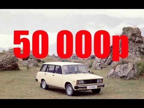 Lada 2104 (ваз-2104 «жигули») — советский и российский заднеприводный автомобиль. Было применено абсолютно новое решение — обогрев заднего стекла и стеклоочиститель, — до 1994 года использовавшееся только.