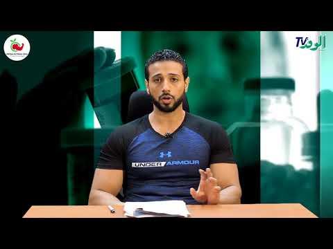 طبيب الوفد | الحلقة السادسة| الفيتامينات في حياتنا| جزء 2| د. عبد الرحمن سعيد البديوي  - 22:21-2018 / 3 / 13