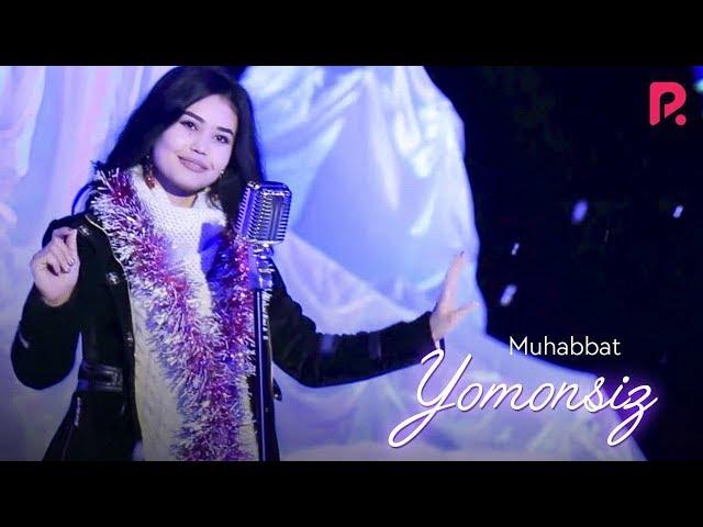 Muhabbat - Yomonsiz | Мухаббат - Ёмонсиз (Yangi yil kechasi 2018)