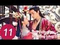 Phim Tình Yêu Cổ Trang 2019 | Ánh Trăng Soi Sáng Lòng Ta - Tập 11 (Vietsub) | WeTV Vietnam