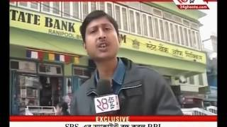 State Bank of Sikkim bank accounts allegedly has black money hoarders flocking to it