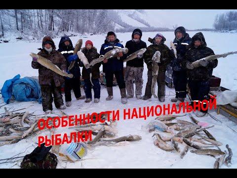 Особенности национальной рыбалки в Республике Саха. Творческая поездка в Р.Саха.
