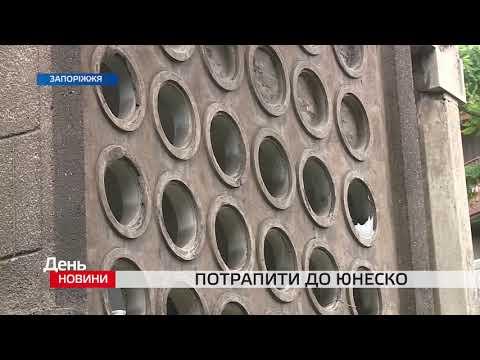 Телеканал TV5: Шосте селище може потрапити до списку ЮНЕСКО