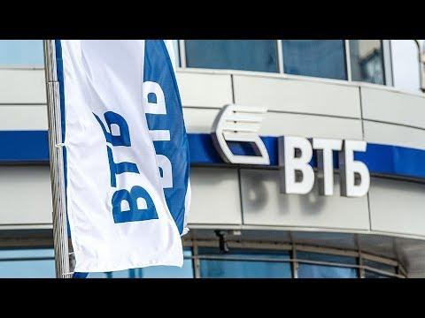 Прямая линия с заместителем председателя правления банка ВТБ Дмитрием Фроловым