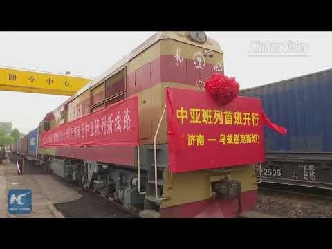 New freight train service links China's Jinan to Uzbekistan