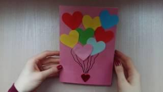 Какую можно сделать открытку своими руками на день мамы видео