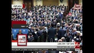 ما وراء الحدث   تصريحات جهاز حماية المستهلك بشأن نسبة نفقات المصريين على الغذاء