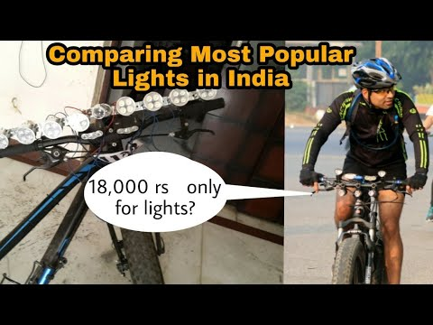 How to Buy Bicycle light    Cheap nd Expensive Lights?    Bicycle Mtb Lights    sigma