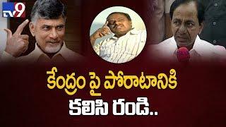 JDS asks KCR & Chandrababu to join fight against Centre : Karnataka Politics - TV9