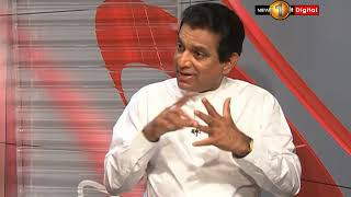 ඉලක්කය - Ilakkaya Sirasa TV 11th February 2019 Thumbnail
