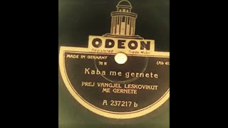 Kaba me te qare ne Gernet nga Vangjel Leskoviku Ne Violine Mitro Leskoviku
