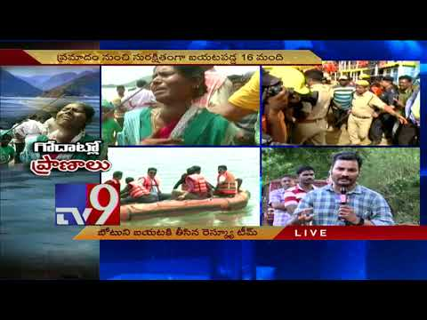 12 bodies recovered from boat submerged in Godavari - TV9